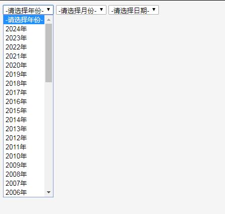 纯JS封装的年月日三级联动精简插件