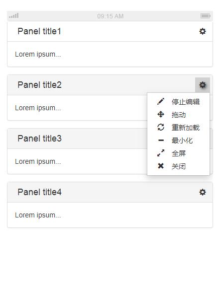 Bootstrap Panel面板功能增強插件