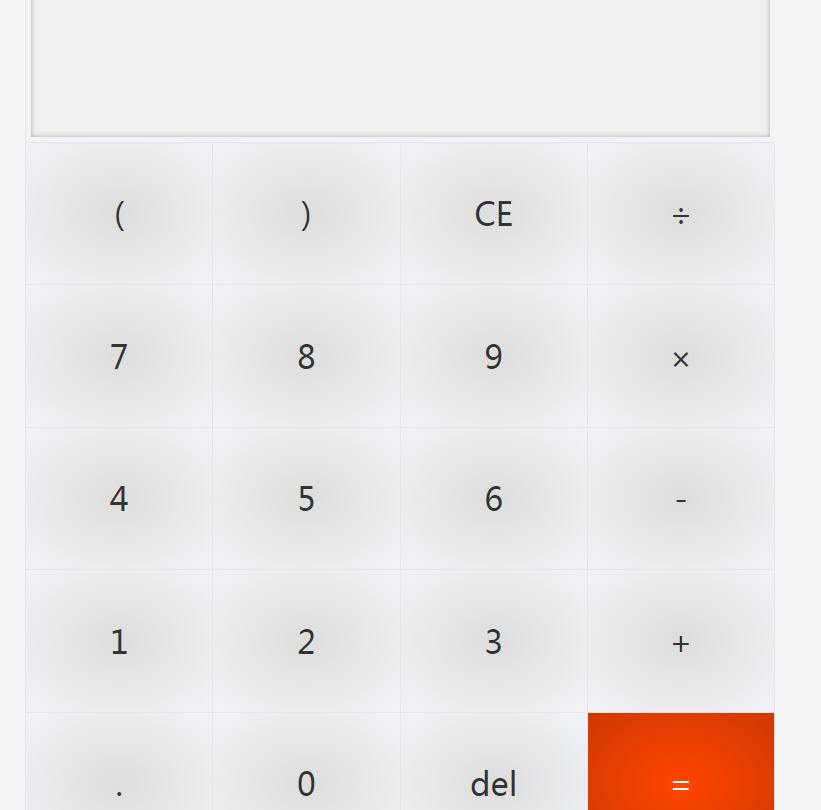 逆波蘭表達式實現的簡易計算器