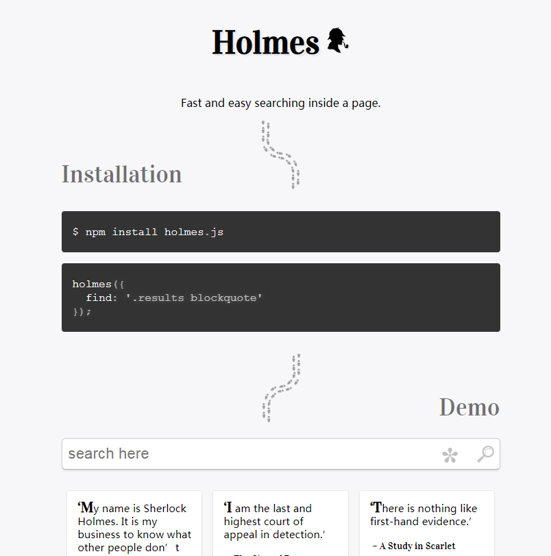 内容快速搜索插件holmes.js
