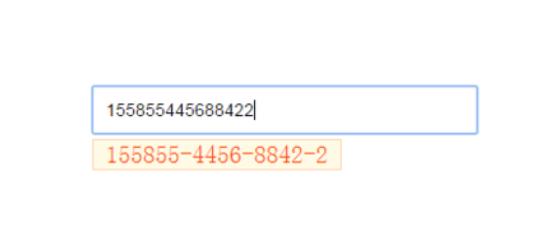 JS 仿支付宝input文本输入框放大组件