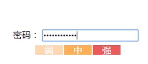 簡易的密碼等級
