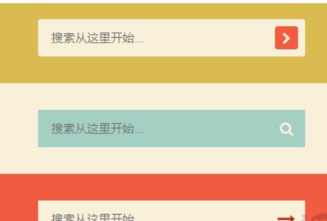 7種CSS3搜索框樣式