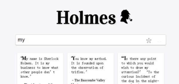 快速內容搜索插件holmes.js