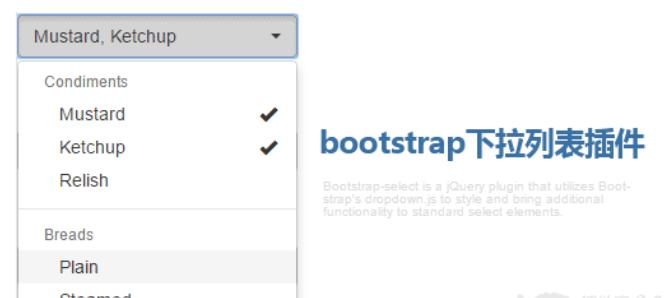bootstrap下拉列表插件
