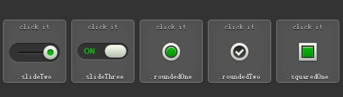 多款表单复选框与单选按钮美化