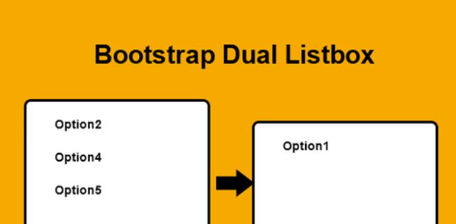 雙列表框插件Bootstrap Dual Listbox