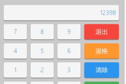jQuery移动端响应式数字键盘插件