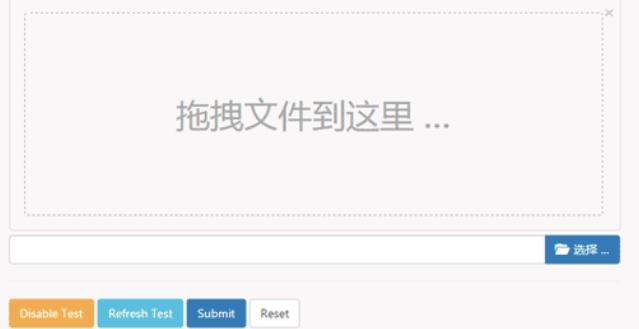 基于Bootstrap 3可预览的HTML5文件上传插件
