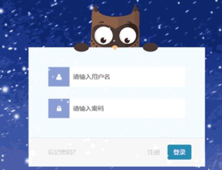 雪花背景的登录页面