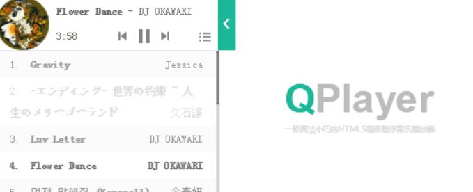 悬浮HTML5音乐播放器插件QPlayer