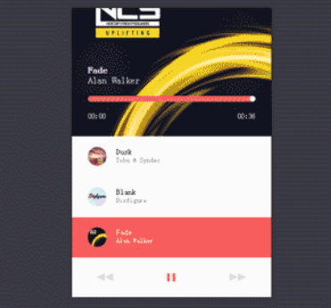 jAudio.js插件實現流媒體音樂播放器