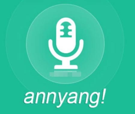 annyang语音识别