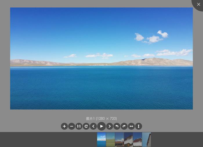 Viewer.js–强大的jQuery图片查看器