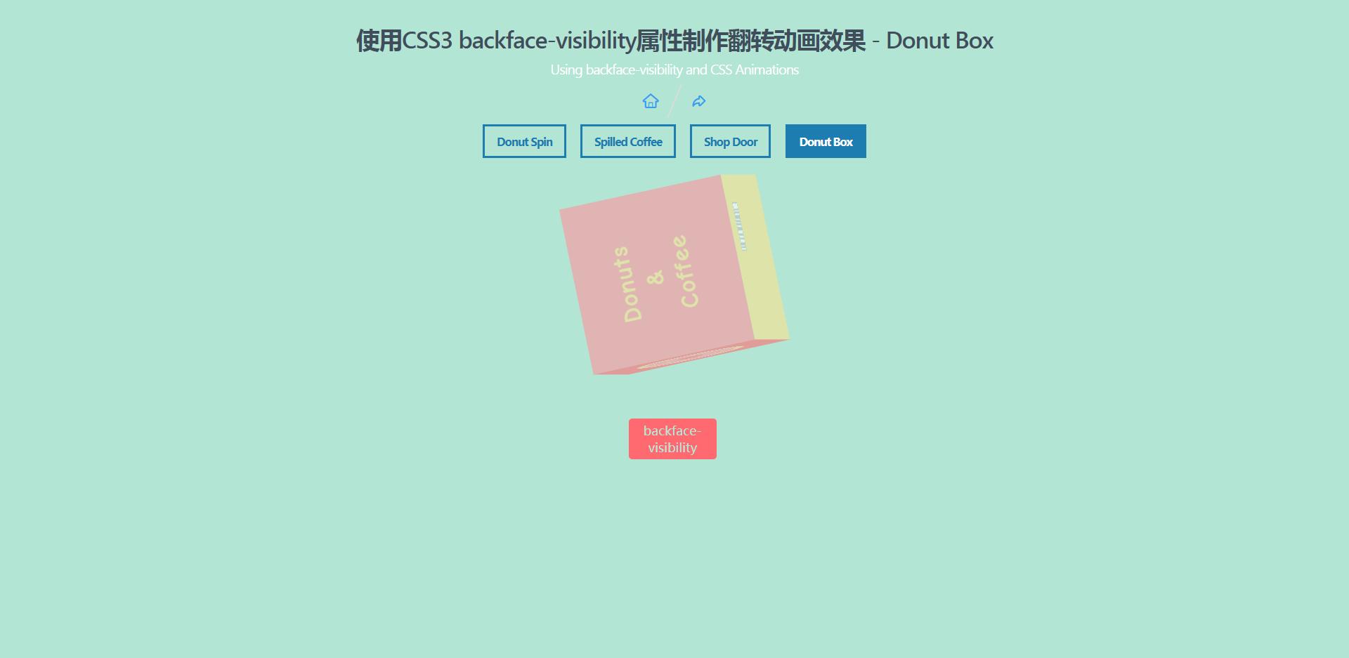 CSS3实现3D翻转动画效果