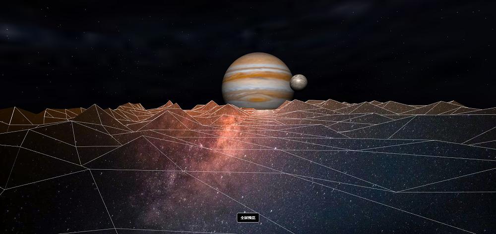 h5酷炫的天体木星动画特效