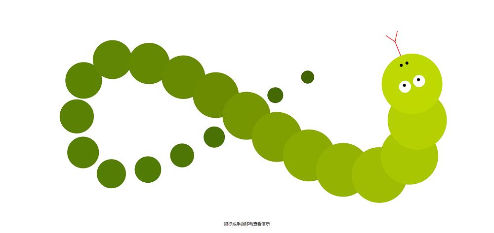 创意的贪吃蛇svg动画特效