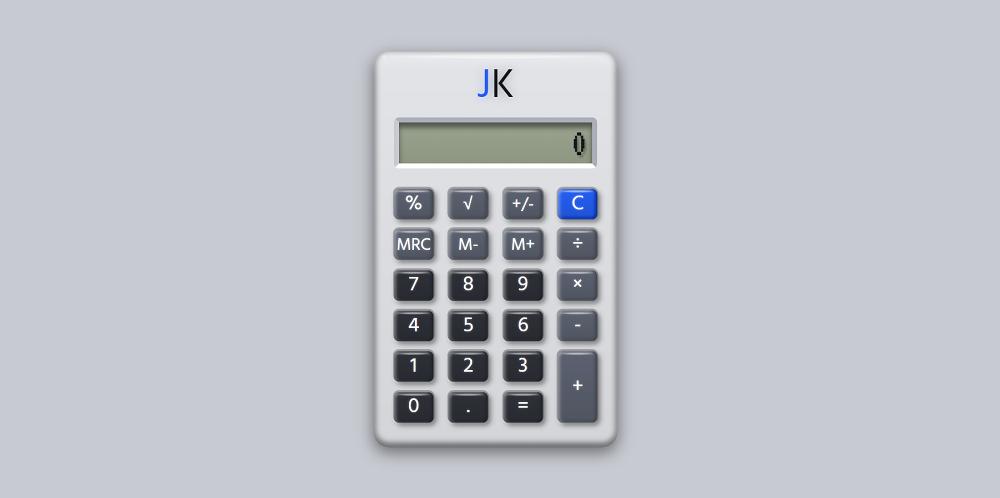 科学计算器在线使用工具代码
