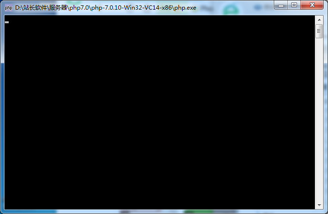 PHP 7.0.10