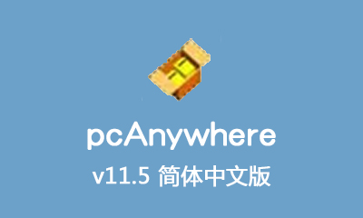 PuTTyv0.6的客户端