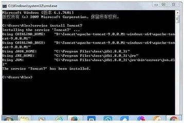 Apache Tomcat v8.5.24