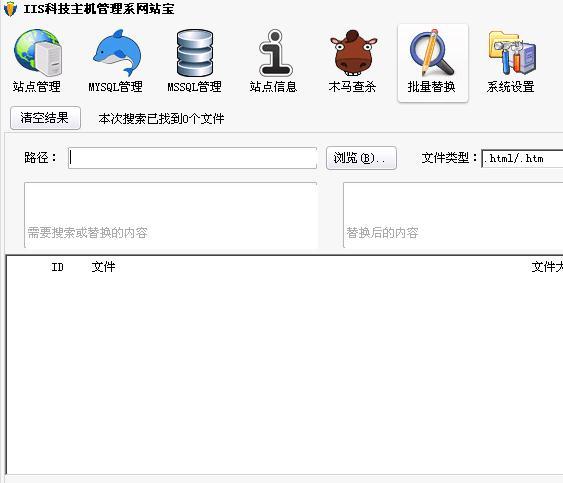 云服務器web管理系統