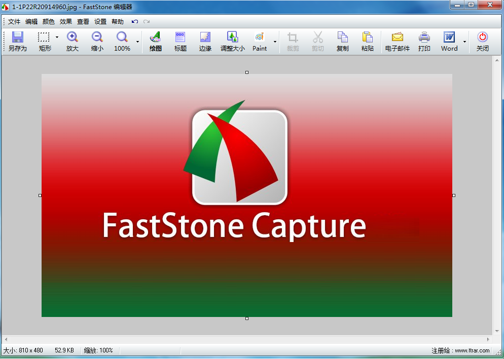 FastStone Capture 7.7