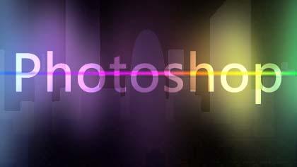 photoshop学习路线图(入门 - 高级)