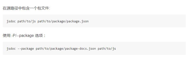 包含Package(包)文件