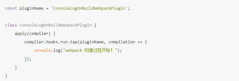 插件(Plugins)