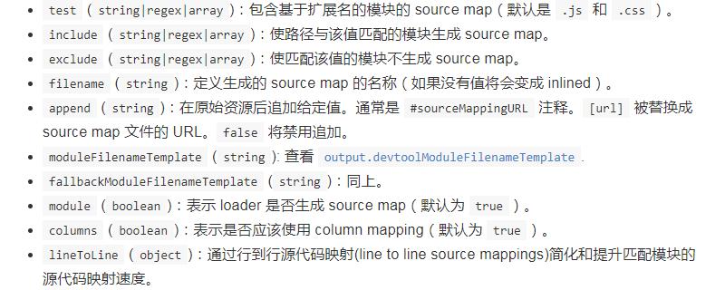 SourceMapDevToolPlugin