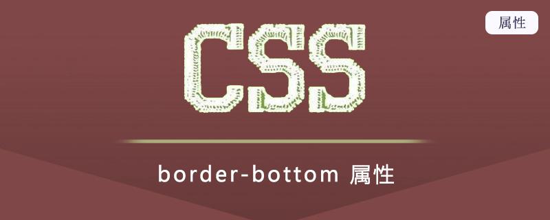 border-bottom