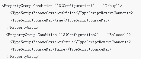 在MSBuild里使用编译选项