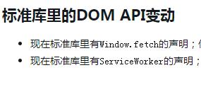 TypeScript 2.2