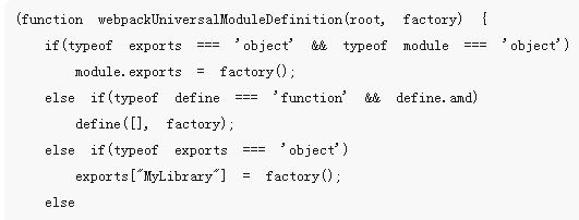 输出(Output)