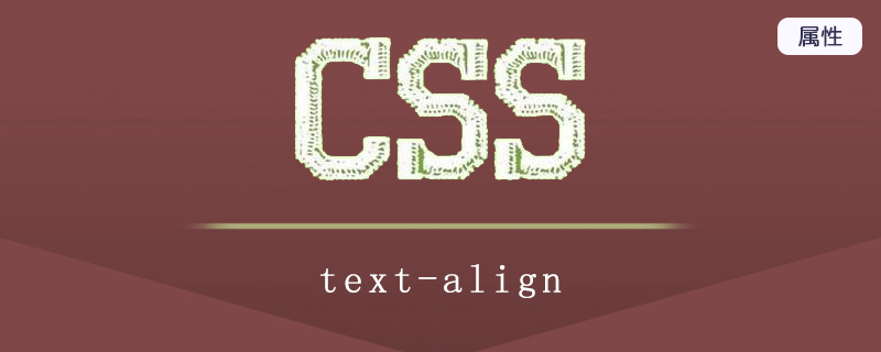 text-align