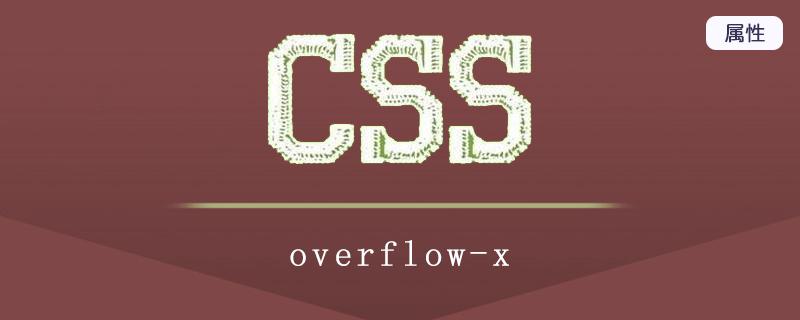 overflow-x