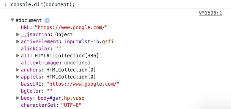 Console API 参考