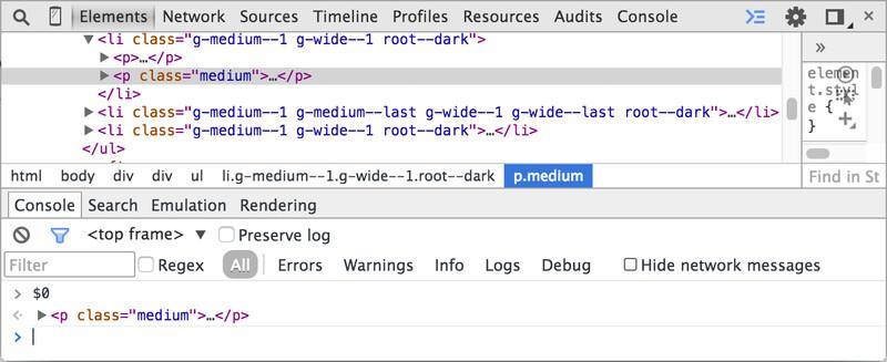命令行API参考