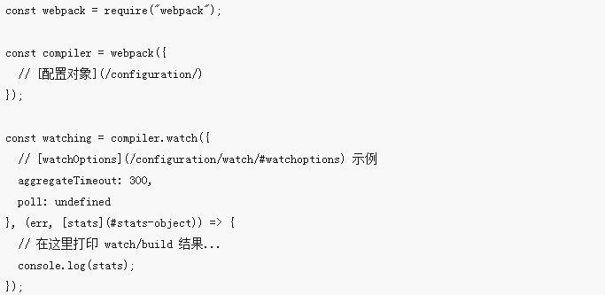 Node.js API