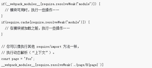 模块方法(module methods)