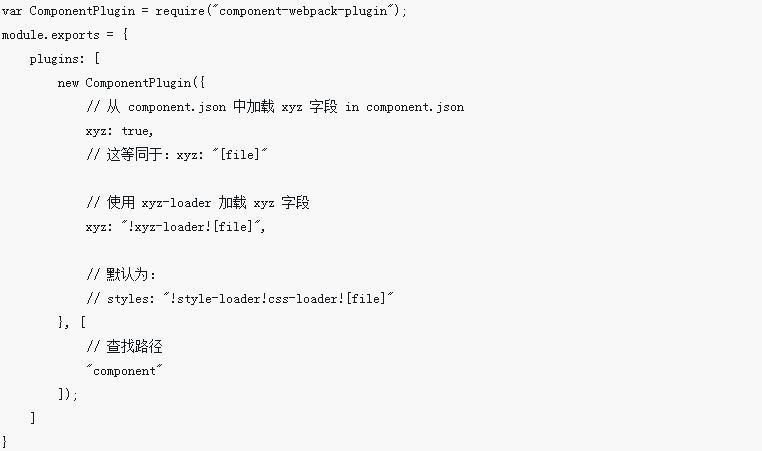 ComponentWebpackPlugin