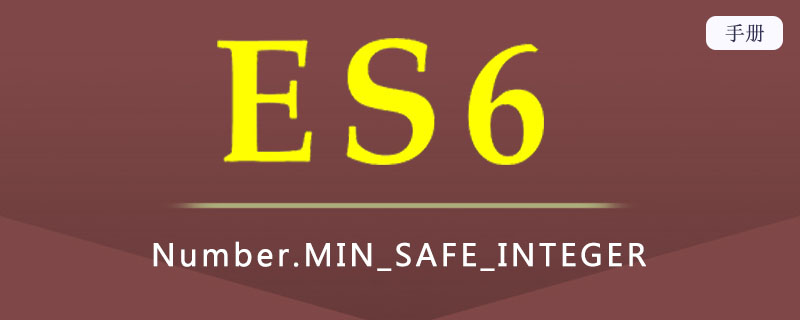 ES 6 Number.MIN_SAFE_INTEGER