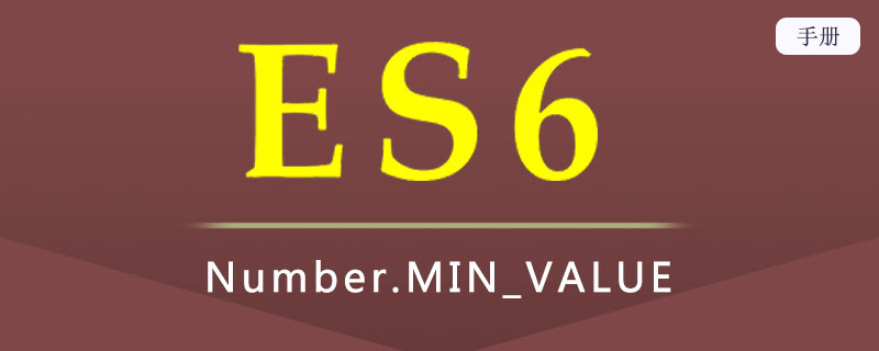 ES 6 Number.MIN_VALUE