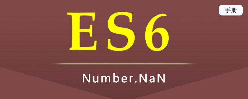 ES 6 Number.NaN