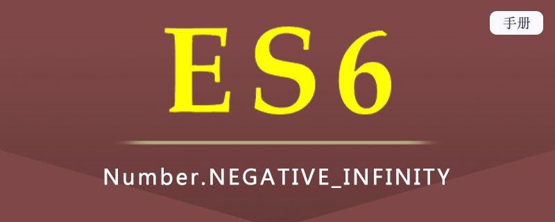ES 6 Number.NEGATIVE_INFINITY