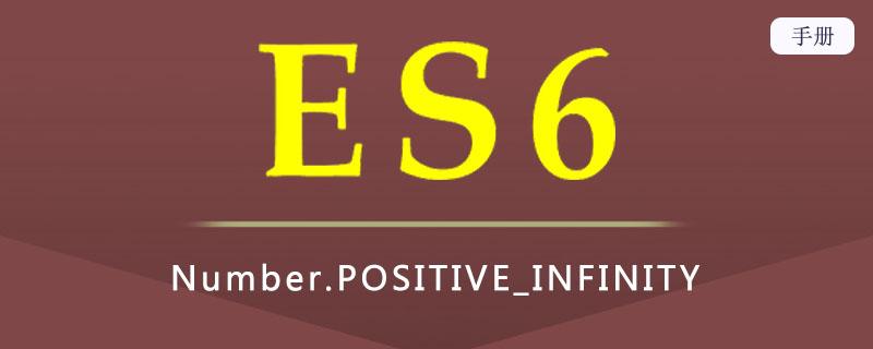 ES 6 Number.POSITIVE_INFINITY