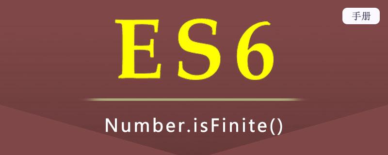 ES 6 Number.isFinite()