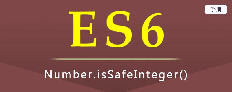 ES 6 Number.isSafeInteger()