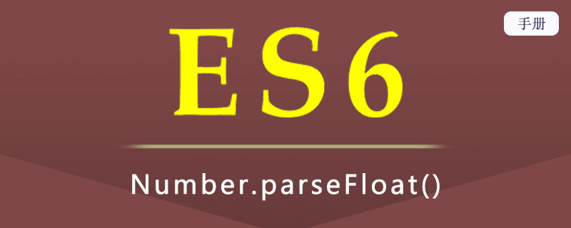 ES 6 Number.parseFloat()